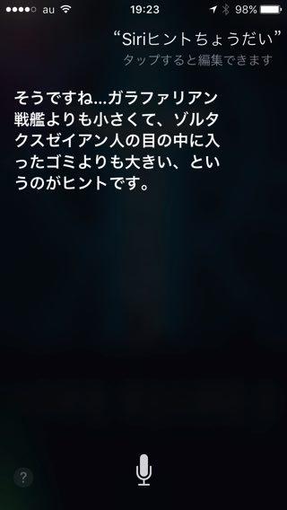IMG_0024 (1) copy