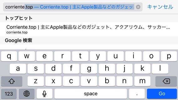キーボード小文字