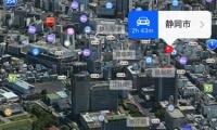 Flyover対応都市静岡市