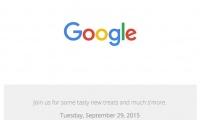 Google招待状