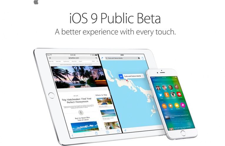 iOS9 パブリックベータ