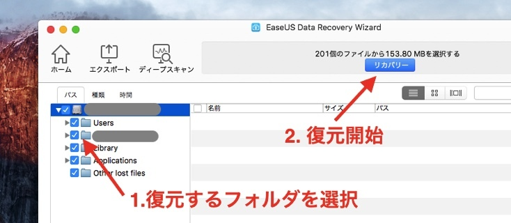 EaseUS Data Recovery Wizard3