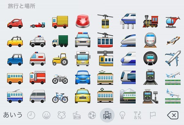 iOS9.1に追加された絵文字8