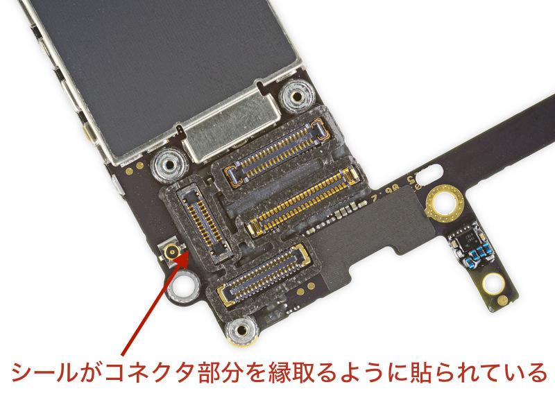 iPhone6sの水濡れ対策01
