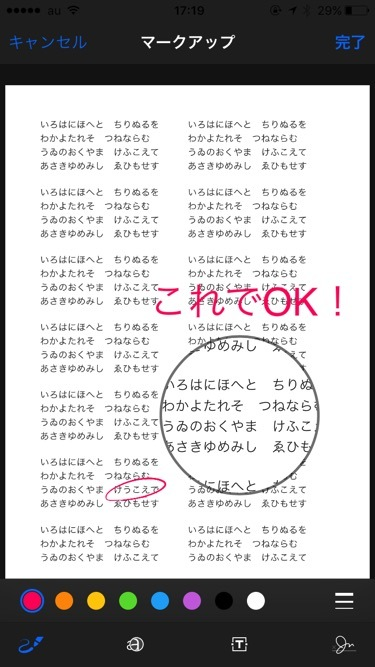 iPhone-pdf1