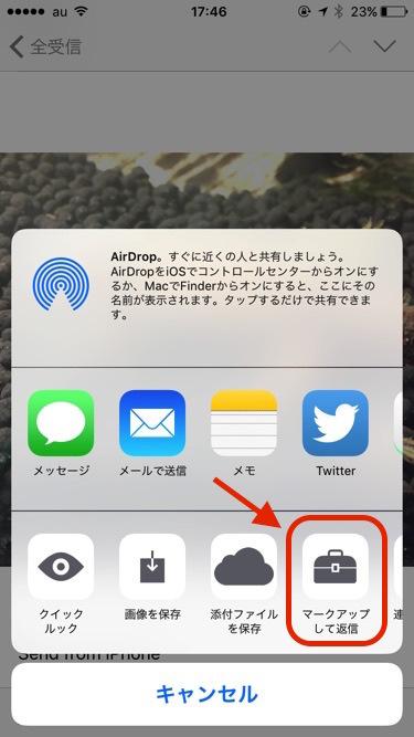 iPhone-pdf4
