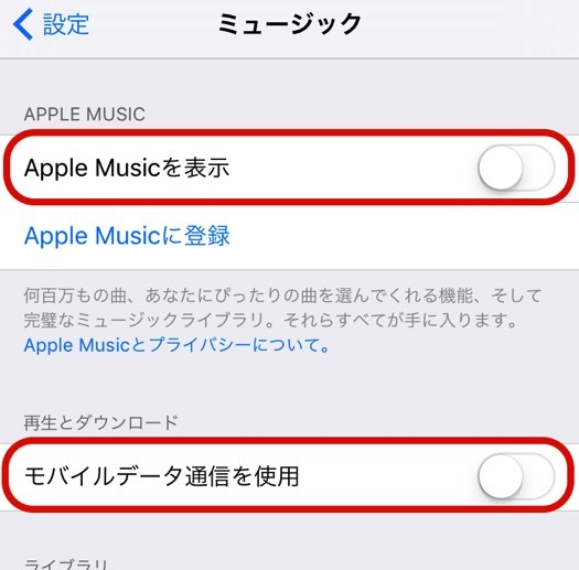 iphone-setting1