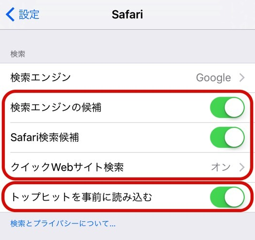 iphone-setting2