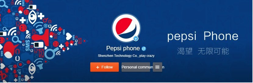 pepsi-phone1