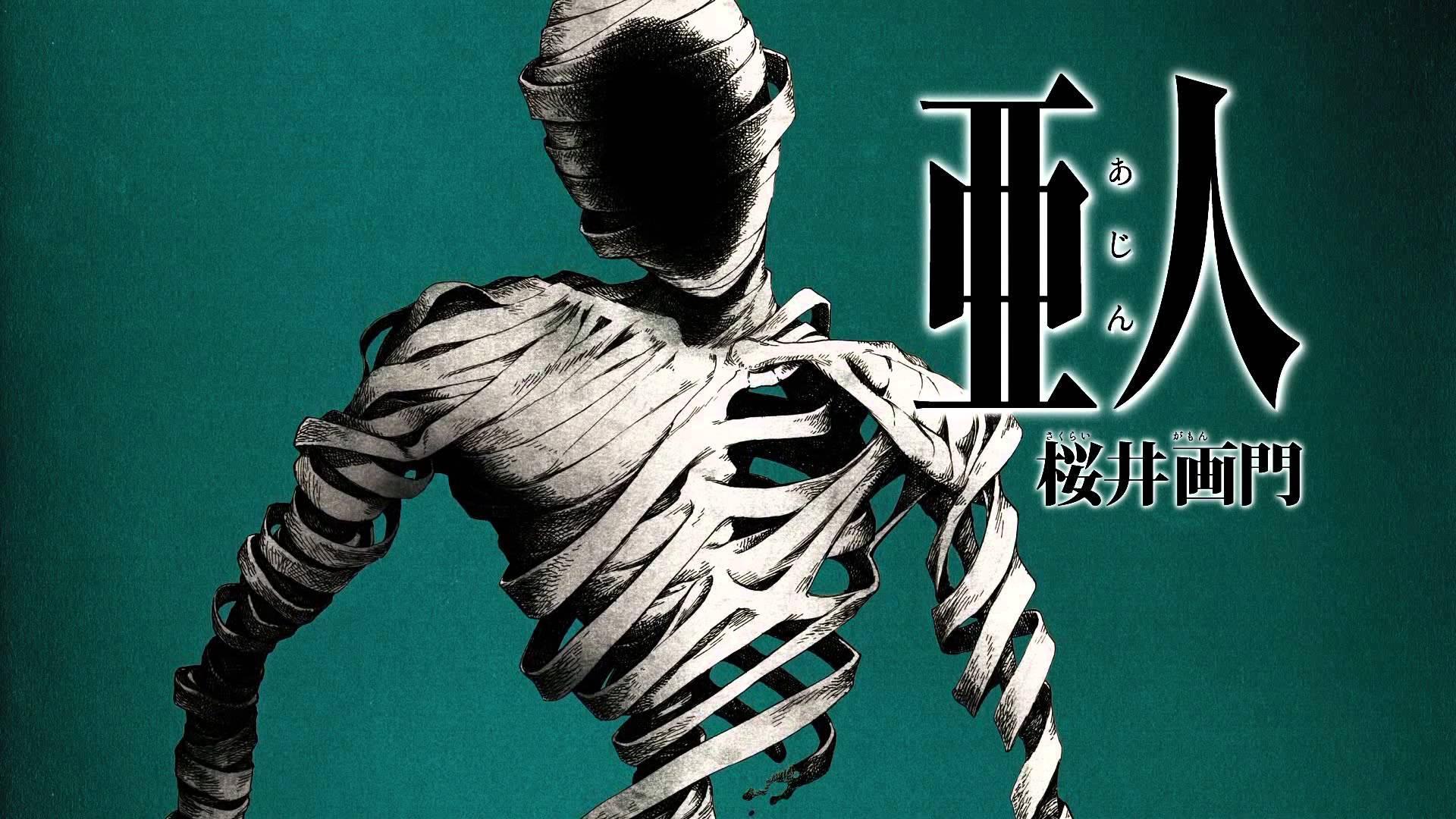 亜人 (漫画)の画像 p1_27