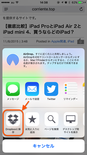 dropbox-update1