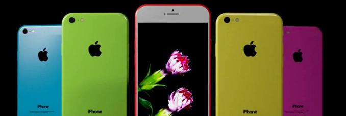 iphone6c1