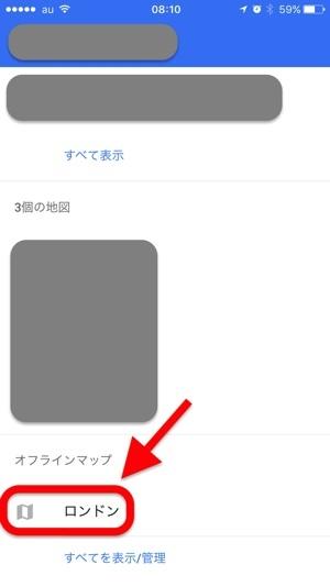 offlinemap06