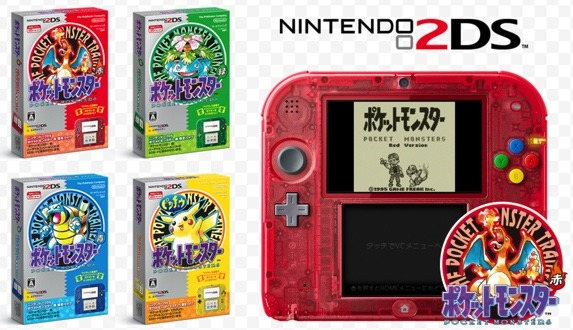 Nintendo2ds-with-pocketmonster