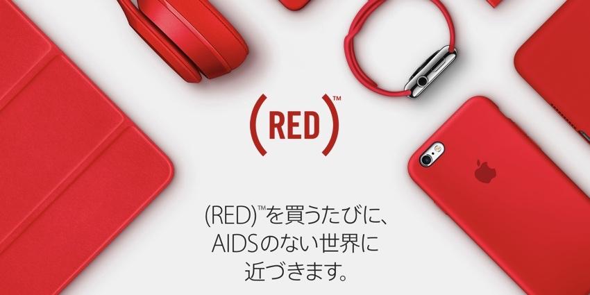 REDS-iphone
