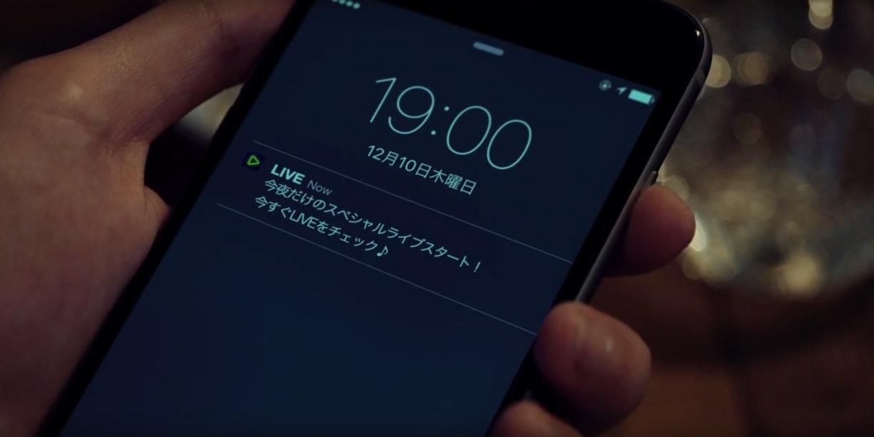 line-live2