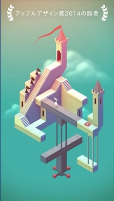 monument-valley-sale3