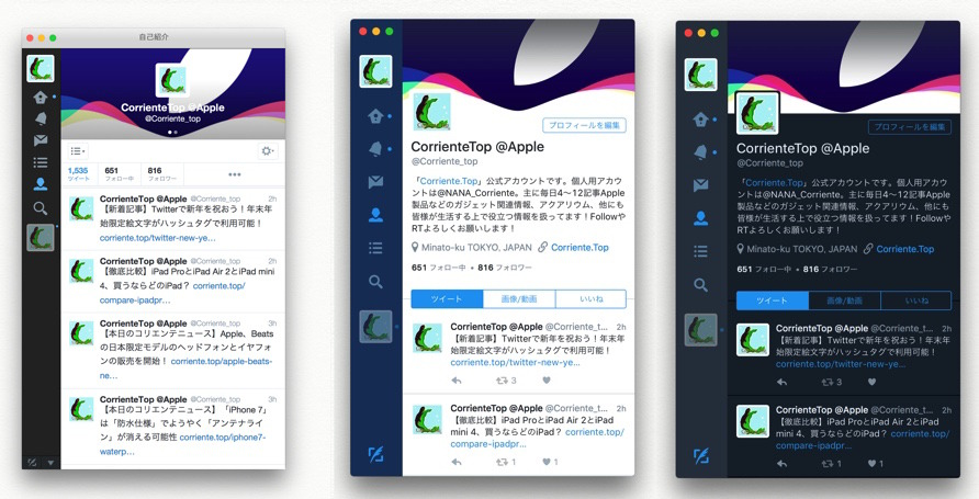 twitter-update-version4.01