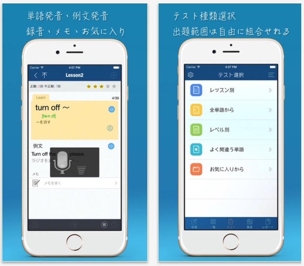 app201601301