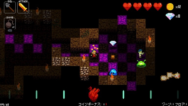 crypt-of-necrodancer2