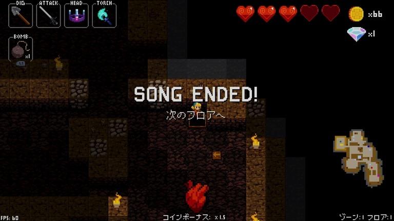 crypt-of-necrodancer4