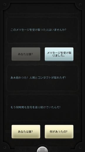 Lifeline…_2