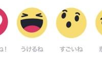 facebook-instant2