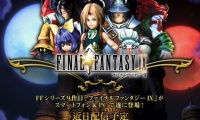 ff9_pc_ios_android_release