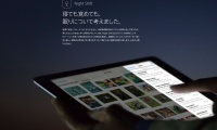 ios9.3-previewpage-jpn2