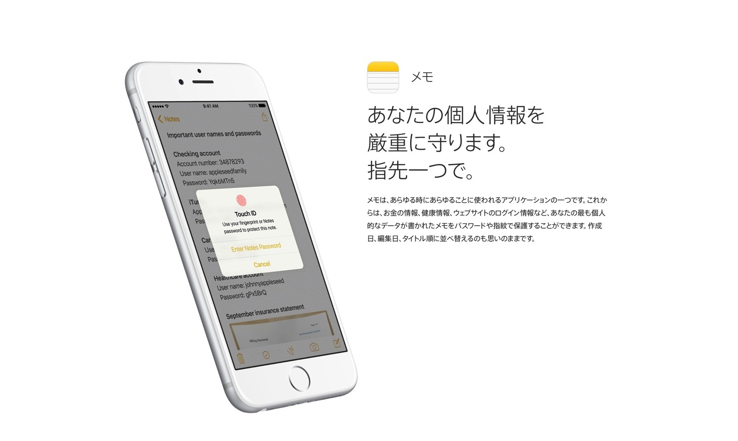 ios9.3-previewpage-jpn3