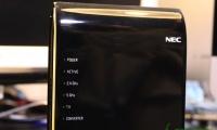 nec-aterm-wg2600hp11
