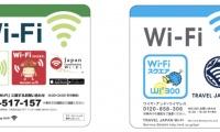 toei-subway-wifi