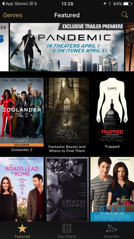 iTunes Movie Trailers1