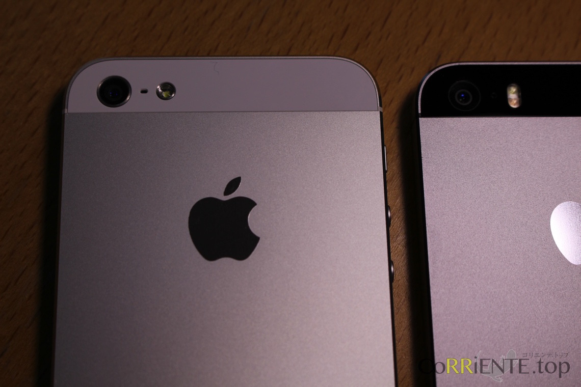 iphone5-and-iphone5s