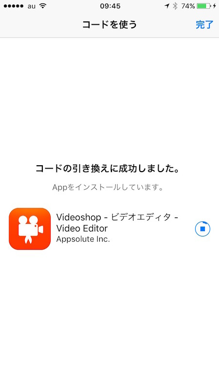videoshop-download_5