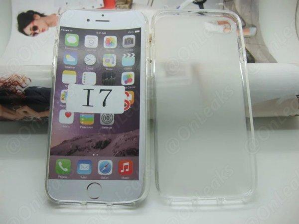 iphone7case-leak4