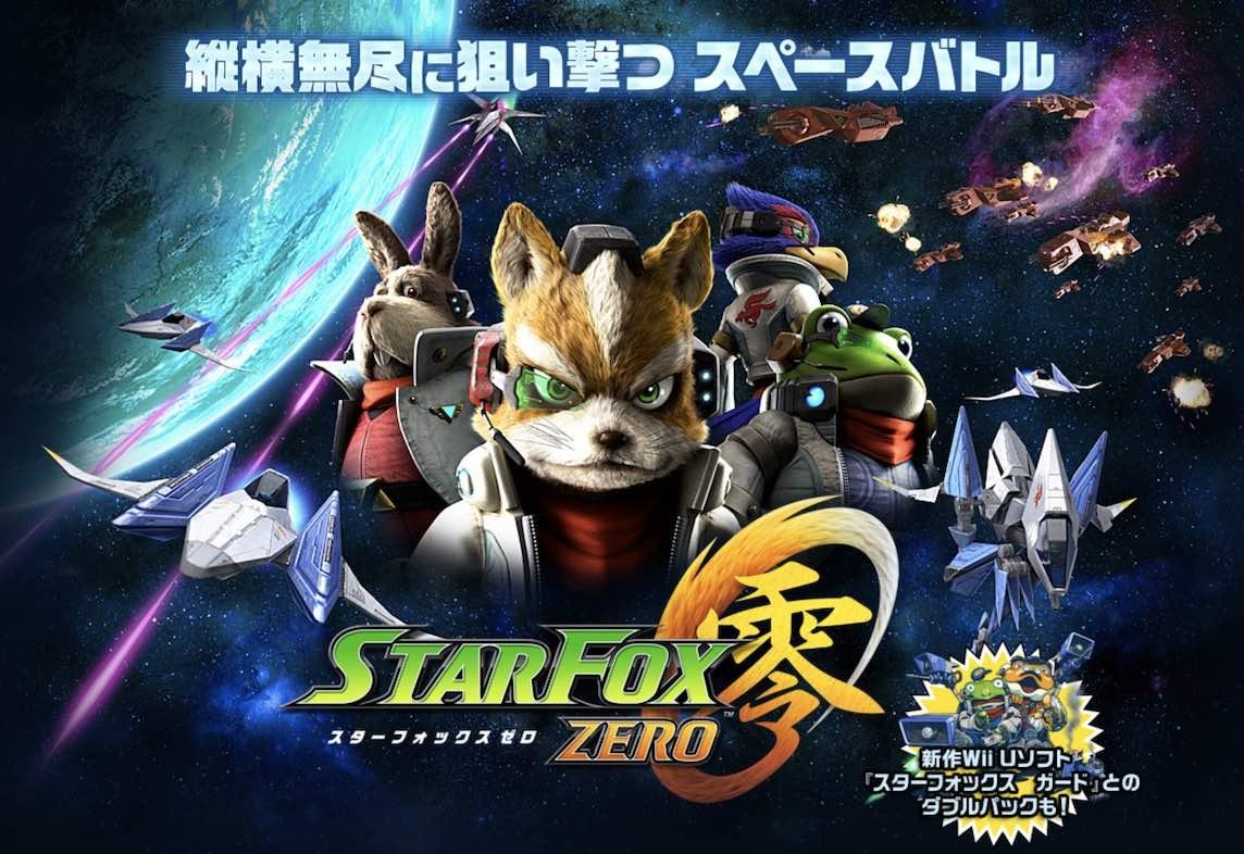 star-fox-zero_1