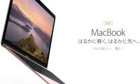 12-inch-macbook_1