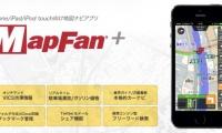 mapfanplus