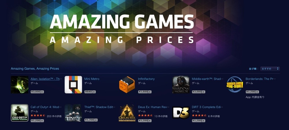 amazing-games