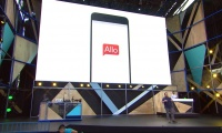 o2016-chatbot-allo2