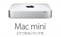 Macmini012
