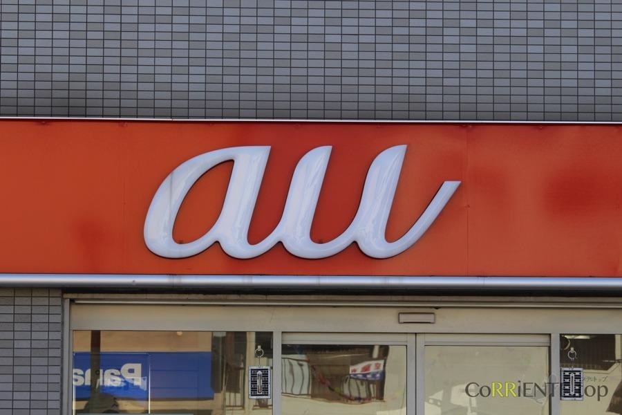 au-kddi-shop