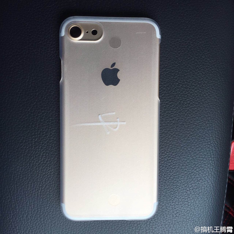 iphone-7-leak-img_2