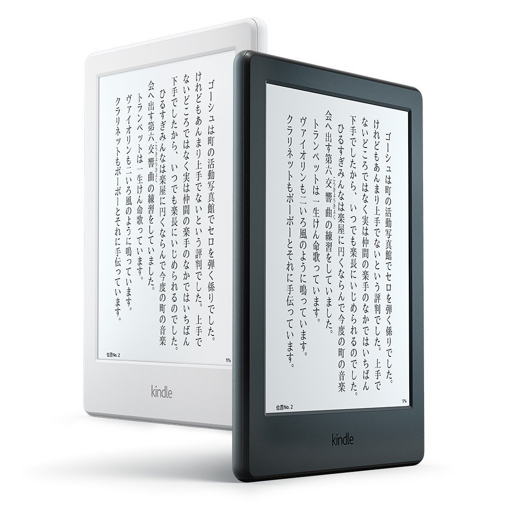 new-kindle_1