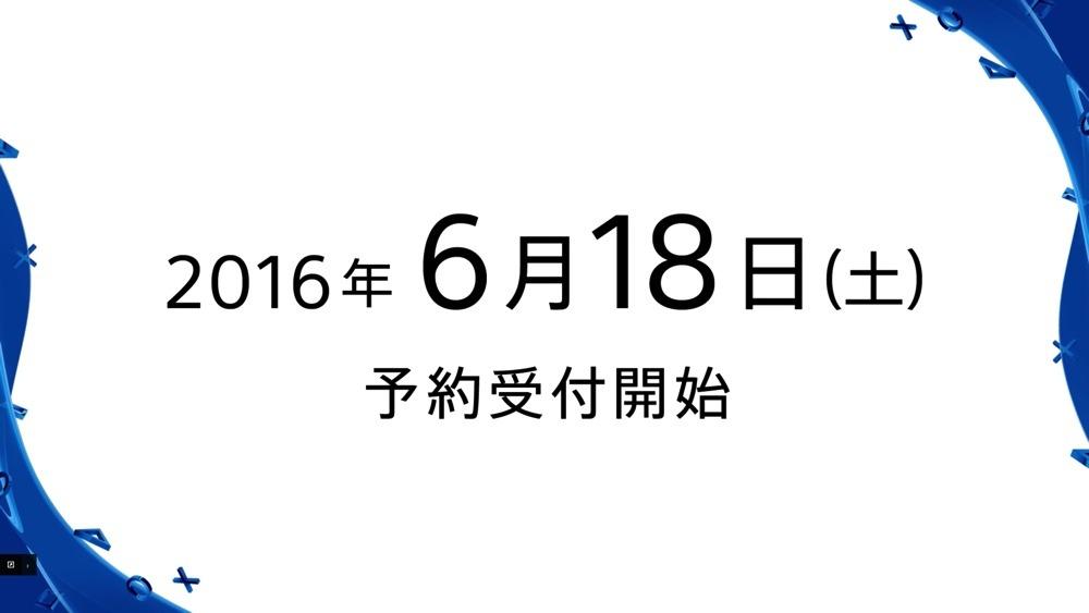 ps-vr-jp_3