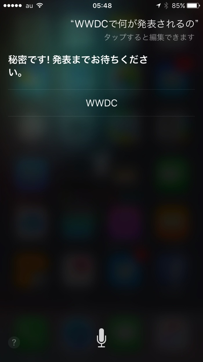 wwdc2016-siri-comment_2