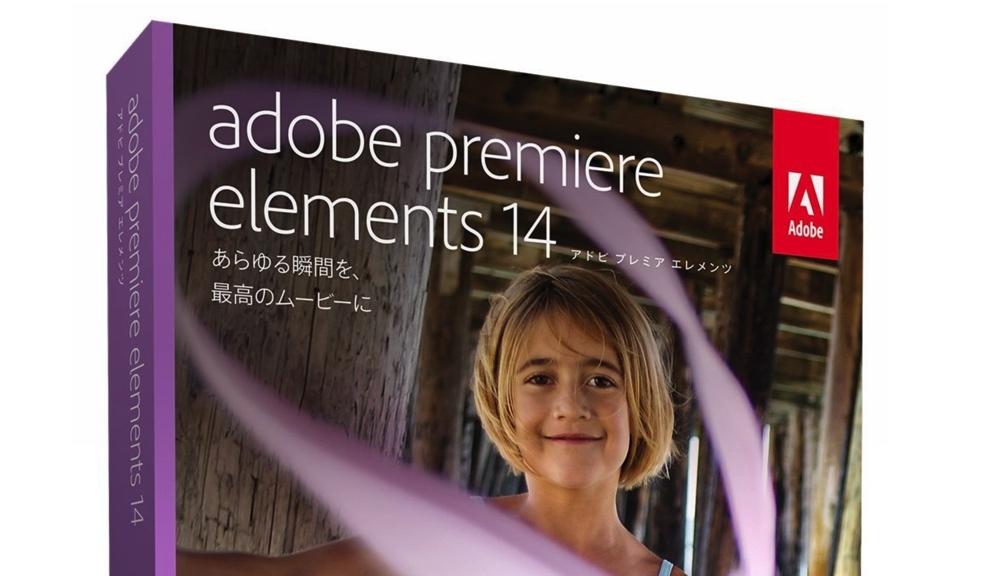 adobe-elements