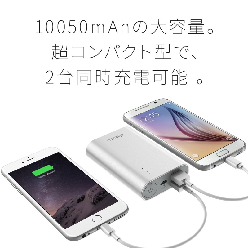 cheero-power-plus-3-10050mah_4