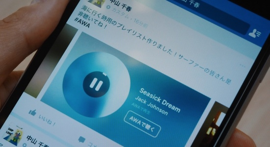 facebook-musicstories